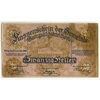 Австрия, (Нотгельд) 20 heller 1920 год.
