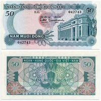 Южный Вьетнам. 50 донгов (образца 1969 года, P25, UNC)