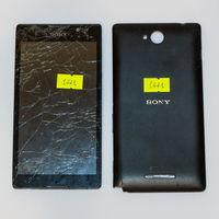 1441 Sony C (C2305). По запчастям, разборка