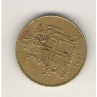 1 крона 1963 г.