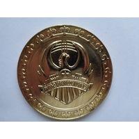 Памятная медаль МО Кыргызской республики