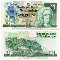 Шотландия. 1 фунт (образца 1992 года, P356, UNC)