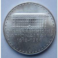 Австрия 50 шиллингов 1966 150 лет Национальному банку