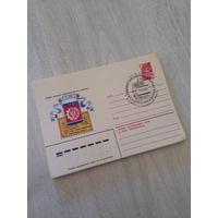 Конверт ОКА-80 Зональная филателистическая выставка спецгашение без марки