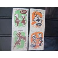 Спичечные этикетки. 1958. Времена года.
