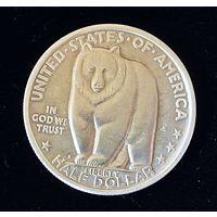50 центов США 1936 Сан-Франциско