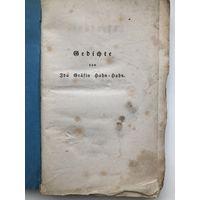 Стихи Иды Графин Хан - Хан 1835 книга на немецком