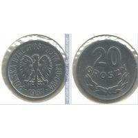 20 грошей 1957