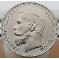37 рублей 50 копеек, 100 франков, 1902