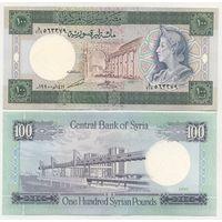 Сирия 100 фунтов образца 1990 года UNC p104d