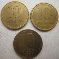 Аргентина 10 сентаво 1992, 1993, 2005 гг. Цена за 1 шт. (g)