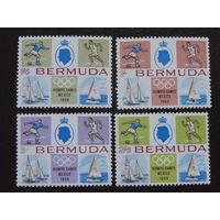 Бермудские острова 1968 г. Полная серия.