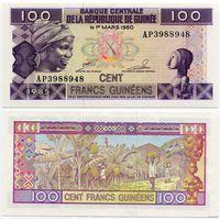Гвинея. 100 франков (образца 1985 года, P30, UNC)