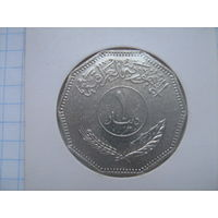 Ирак 1 динар 1981г.km170