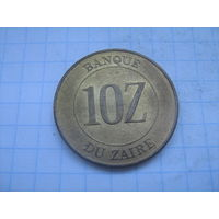 Заир 10 заир 1988г.km19