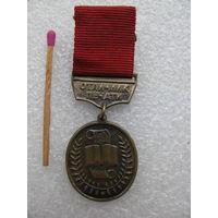 Знак. Отличник печати СССР. тяжёлый