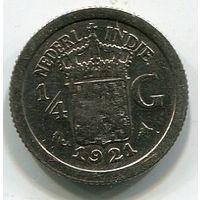 НИДЕРЛАНДСКАЯ ИНДИЯ - 1/4 ГУЛЬДЕНА 1921