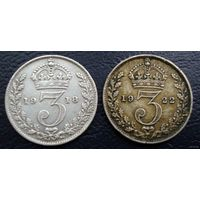Великобритания. Две монеты по 3 пенса 1918,1922 г.