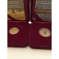 Грюнвальд монета