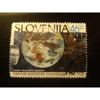 Словения 1992г. Астрономия