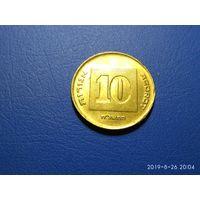 Израиль 10 агорот 1998
