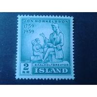 Исландия 1959