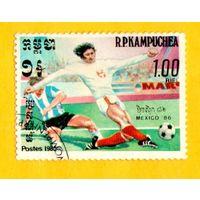 Марка. Кампучия-1985- Чемпионат мира по футболу - Мексика 1986