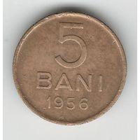 Румыния 5 бани 1956 года. Состояние XF!