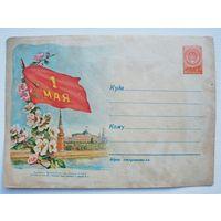 ХМК 1 мая !  1956