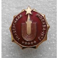 Значок. Универсиада. Москва 1973 #0153