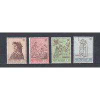 Живопись. Данте Алигьери. 1965. 4 марки. Michel N 474-480 (0,5 е)