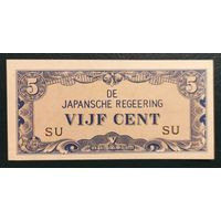 5 центов 1942 года - Нидерландская Индия (оккупация) - UNC