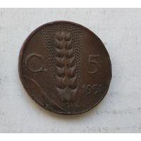 Италия 5 чентезимо, 1931 1-7-61