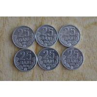 Молдова 25 бань