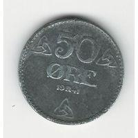 Норвегия 50 эре 1941 года. Цинк