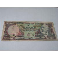 Эквадор 50000 сукре 6 марта 1999 года