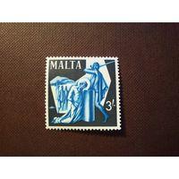 Мальта 1967 г.Обезглавливание Святого Павла.