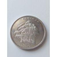 Острова Гилберта 1 доллар 2014 года Тринидад