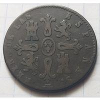 Испания 2 мараведи, 1841        A         ( 6-3-1 )