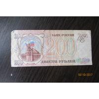 200 рублей 1993 ЕА
