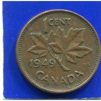 Канада 1 цент 1949