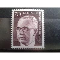 Берлин 1971 3-й бундеспрезидент** 70пф