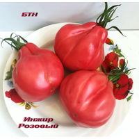 """Семена томата """"Инжир розовый """""""