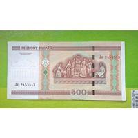500 рублей ( выпуск 2000 ), серия Ля