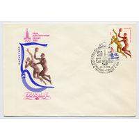КПД  СССР Олимпийские игры  Москва  1980 г. ( 5 шт )