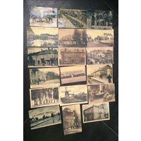 Фото Открытка Старинные Супер лот 18 шт ! г.Лида Редкие Распродажа коллекции