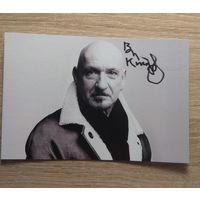 Фото с автографом актера Бена Кингсли .