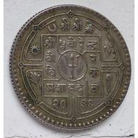 Непал 1 рупия, 2036 (1979) 5-2-26