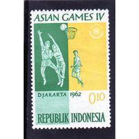 Индонезия. IV Азиатские игры.Баскетбол.1962.