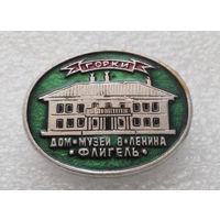 Значок. Горки. Дом-музей В.И. Ленина #0203